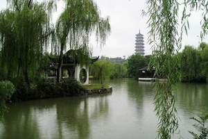 哈尔滨到华东五市6日游_华东五市景点介绍_华东五市旅游攻略
