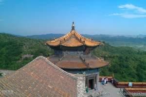 北京去承德三日游_北京跟团去承德旅游玩三天_北京承德旅游报价