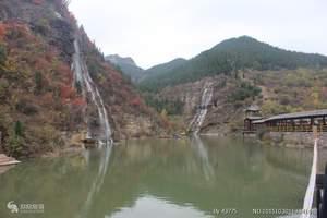 哪里的山水风景美?青州云门山 黄花溪 青州古街 博物馆2日游