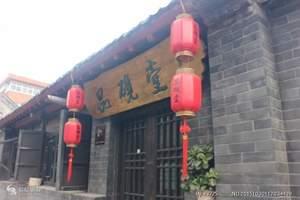 青州门票多少钱?云门山、井塘古村、博物馆、青州古街二日游