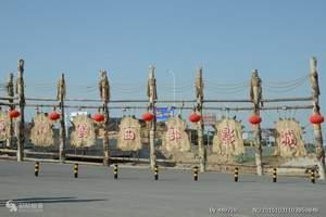 银川出发到西夏王陵 西部影视城 贺兰山?#19968;?#19968;日游