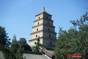 洛阳到西安袁家村、华清池、秦始皇兵马俑2日游 散客每周六发团