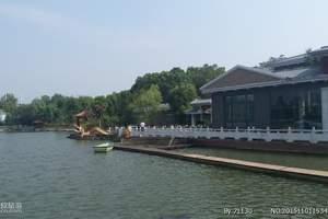 天紫湖生态度假区