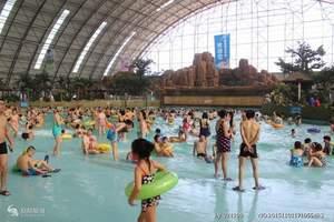 泰安天乐城水世界-自驾游优惠门票预订