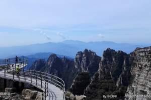 石家庄到白石山旅游团|白石山、十瀑峡、唐河漂流二日游行程