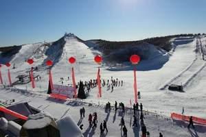 天津到蓟县滑雪团|天津到蓟州国际滑雪场团购价|蓟县滑雪一日游