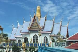 武汉到泰国旅游要多少钱_舌尖上泰国6天_泰国曼谷芭堤雅无自费