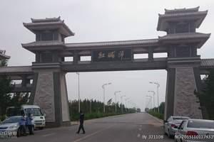 我的陕北游,神木红碱淖二日游,陕西旅游公司
