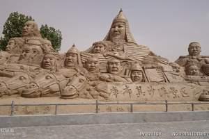 呼和浩特去库布齐沙漠一日游_呼市周边旅游_小周末旅游线路