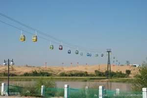 呼和浩特周边旅游/托克托县海眼神泉/库布其沙漠特惠一日游