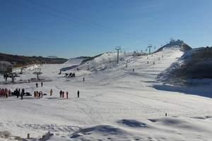 石家庄到清凉山滑雪门票多少钱 清凉山滑雪门票【团购价】
