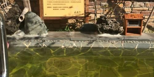 花溪沐温泉