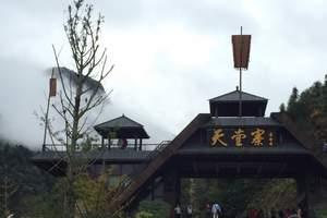 【金寨旅游景点大全】三河古镇 万佛湖 天堂寨三日游