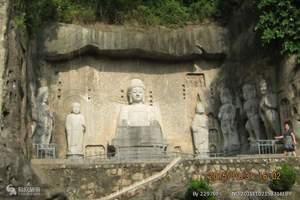 天津到云台山旅游团、洛阳龙门石窟、少林寺、云台山双卧五日游