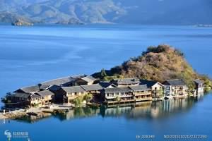 《泸沽湖二日游》含,270度环湖,海景房,猪槽船,篝火晚会,