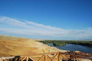 石家庄到新疆可可托海、五彩滩、禾木双卧10日游
