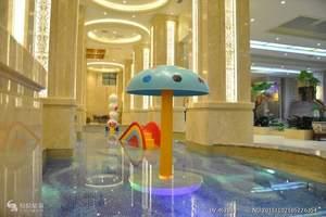 崇宁堡温泉酒店