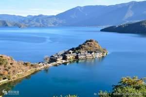 暑假石家庄去泸沽湖旅游-石家庄暑期去云南泸沽湖、丽江6日游