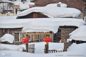 天津到哈尔滨旅游多少钱|哈尔滨冰灯|亚布力滑雪双飞四日游