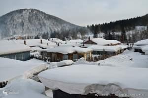 哈尔滨、雪乡、亚布力滑雪、长白山天池、吉林雾凇、沈阳故宫6天