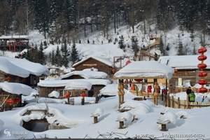 冰雪·印象—哈尔滨、亚布力滑雪、雪乡、冰河雪谷品质6日游