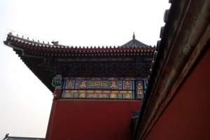 洛阳出发到北京旅游线路_洛阳到北京火车五日游【特价】