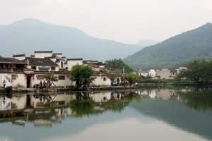 【花舞山水间】杭州、千岛湖、黄山、婺源、宏村 双飞6日游