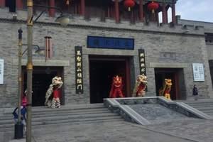 石家庄到北京古北水镇镇二日游|亲子游推荐线路|北京古北水镇