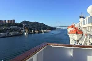 北京到日韩游轮旅游、天津、福冈、釜山、五晚六日游