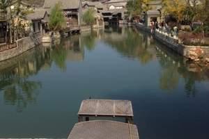 天津到古北水镇旅游特价团、古北水镇夜景、木兰围场坝上草原三日