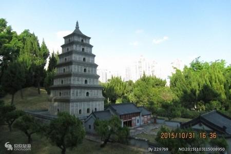 西安市内—古城墙、大雁塔广场、钟鼓楼广场一日游