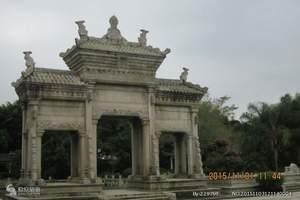 广州出发到珠海梅溪牌坊澳门环岛游石景山公园石博园一天跟团旅游