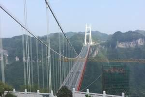 矮寨玻璃大桥、常德洞庭花海、宝峰湖、古城凤凰高铁四天