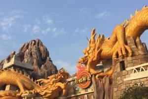 【六安市旅行社】芜湖方特欢乐世界、方特水世界深度狂欢2日游