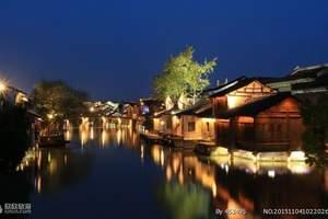 杭州出发  杭州西湖+水乡乌镇+西栅夜景一日游 纯玩0购物