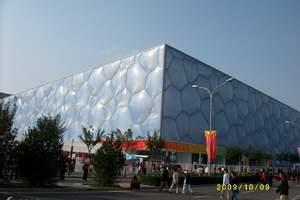 北京旅游线路推荐-天安门+故宫+海碗居炸酱面+颐和园一日游