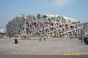北京+北戴河纯玩5晚6日游_北京旅游攻略_北京旅游线路报价