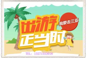 郑州夏令营活动_郑州康辉旅行社夏令营报名