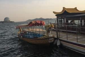 【北京京郊游】怀柔青龙峡观景、雁栖湖 巴士一日游