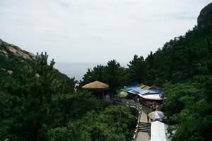 深度游崂山|青岛崂山仰口景区|太清宫|八水河一日游|无购物
