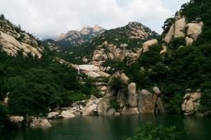青岛崂山一日游【青岛必去的旅游景点--崂山】【华严寺祈福】