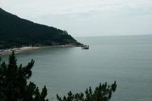 淄博到烟台桑岛休闲两日游 淄博旅行社暑假到桑岛之恋休闲两日