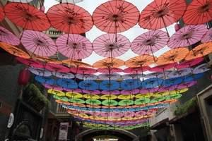 天津到黄果树瀑布旅游特价、下司古镇、千户苗寨北京往返双卧七日