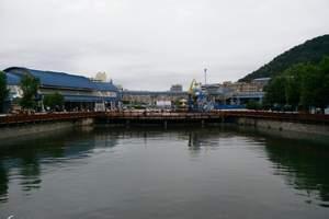 济南、泰山、青岛、海阳、威海、大连双飞单船七日游(亲海纯玩)