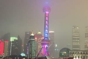 苏州上海二日游