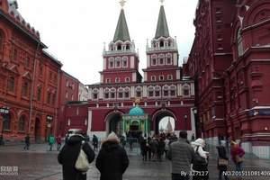 洛阳旅行社到俄罗斯一地深度8天(三星住宿、郑州直飞)