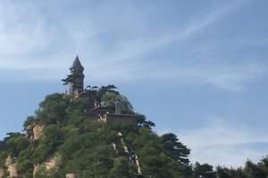 天津到蓟县盘山旅游团、蓟县盘山汽车一日游、赠送个人旅游意外险