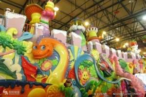 广州长隆野生动物园-欢乐世界双卧休闲五日游