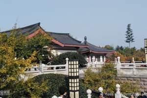 石家庄春节到西安的旅游线路  石家庄春节到西安双卧四日游