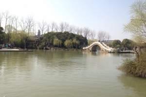 邯郸到扬州、镇江金山寺新春祈福、高品纯玩三日游